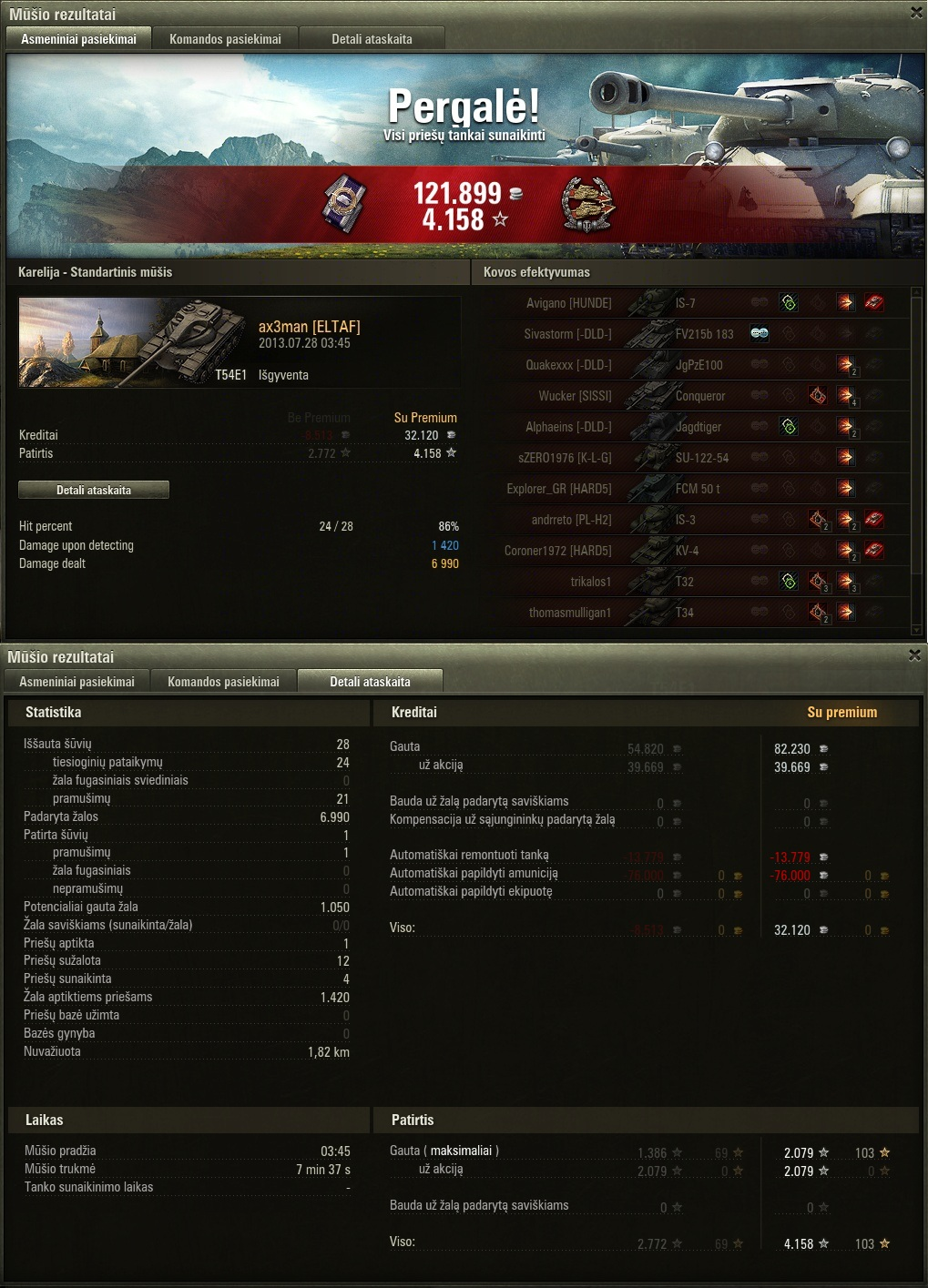 how to fix wot replays