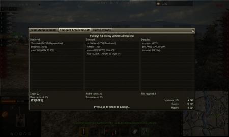 Tiger with kamikaze (to AMX 50 100)