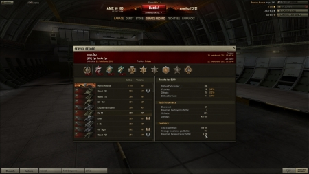 6 kills and several damaged tanks