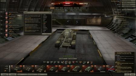 KV-3 trolling