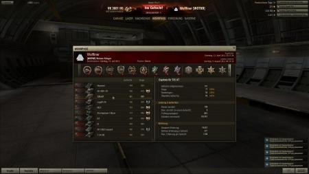 A Garage screenshot. Version7.5