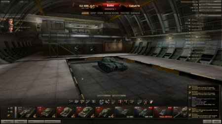 Victory! Battle: El Halluf den 5 augusti 2012 15:00:32 Vehicle: ELC AMX Experience received: 1567 Credits received: 36192 Battle Achievements: Mastery Badge:
