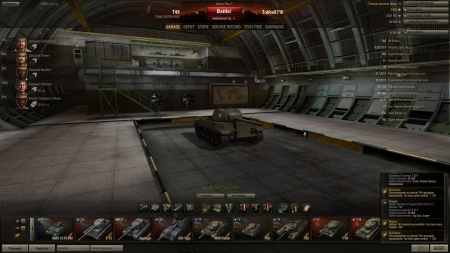 Victory! Battle: Port den 27 augusti 2012 20:27:12 Vehicle: T49 Experience received: 1711 Credits received: 33958 Battle Achievements: Top Gun, Sniper