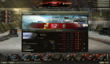 A pretty fine game with T71