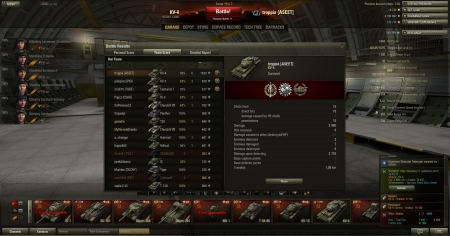 Victory!  Map: Erlenberg 17. joulukuuta 2012 10:48:13