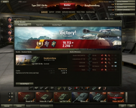 first game -> ace tanker :-)