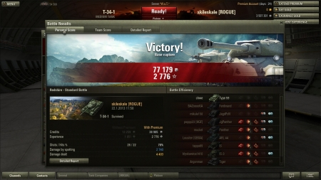 Haven´t really liked playing this tank, but it just broke my old exp record :P