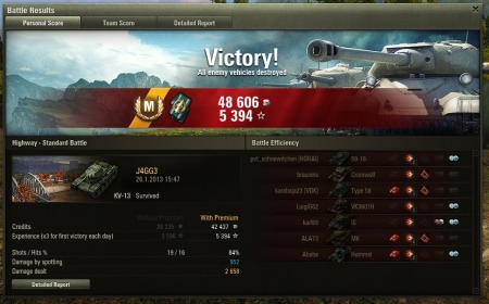 Victory! Map:  Highway 26. tammikuuta 2013 15:47:54