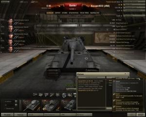 E-50 ! :D