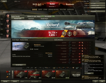 Never surrender! We were down 8-0 and fought back to win -- I received Top Gun, Defender & Fadin's Medal (destroy last enemy tank with your last shell). A really fun match.