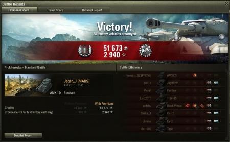 AMX12t 1470exp