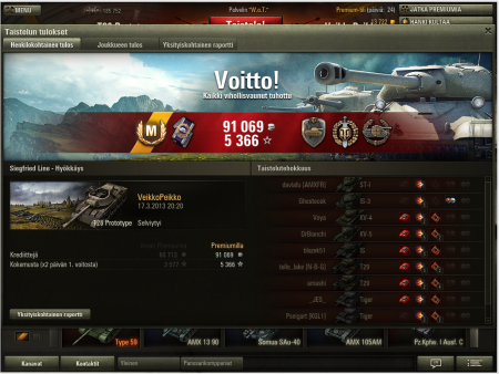 My record game with T28 prot. It was actually quite easy and straight forward game. End was quite thrilling. I made 7737 damage. Shot only regular AP shells. Played with 8.4 release.