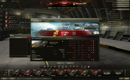 7000+ damage and 0 kills :D
