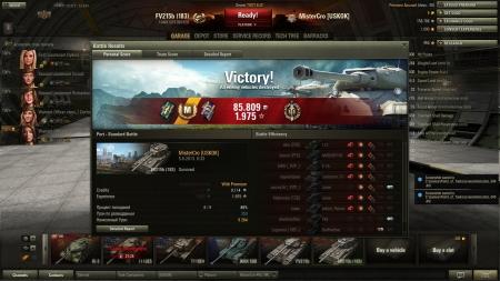 9264 dmg 7 kills