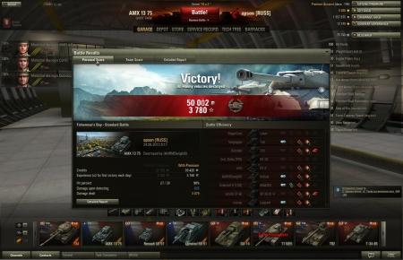 Victory!<br> Map:  Fisherman's Bay<br> Date: 24 червня 2013 р. 9:17:37<br> Vehicle: AMX 13 75<br> Exp: 3780 (x2) + Credits: 50002 <br> Achievements: : Sniper