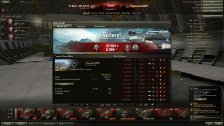 ictory!