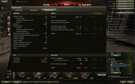 SU-85B without prem account 1784