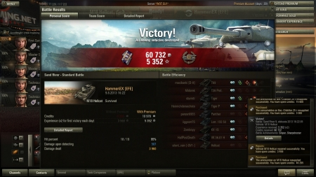 Tier 8 game