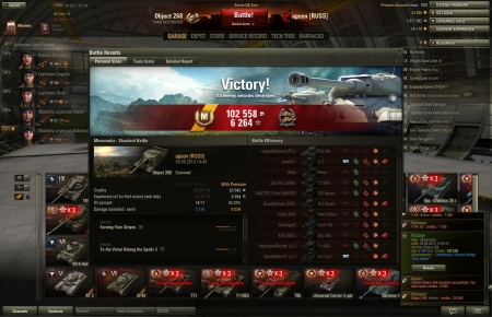 Victory!<br> Map:  Murovanka<br> Date: 29.09.2013 14:44:41<br> Vehicle: Object 268<br> Exp: 6264 (x3)  Credits: 102558 <br> Achievements: : Confederate, Mastery Badge: Ace Tanker