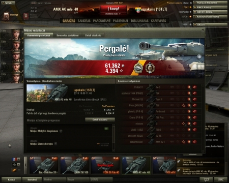 Radley-Walter's medal, Top gun. 5053 damage.