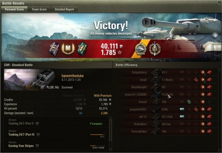 Did a solid defense, then get to attack, kill 2 arty, get to cap, and kill last tank. As always, without gold ammo.