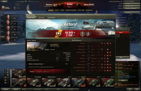 Victory!<br> Map:  Karelia<br> Date: 25.12.2013 20:46:27<br> Vehicle: Nashorn<br> Exp: 2326  Credits: 64045 <br> Achievements: : Top Gun, Brothers in Arms, Mastery Badge: Ace Tanker
