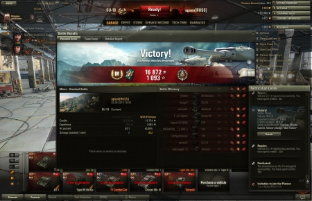 Victory!<br> Battle: Mines <br> Vehicle: SU-18<br> Experience received: 1093<br> Credits received: 16872<br> Battle achievements: Top Gun, Master Gunner, Mastery Badge: Ace Tanker