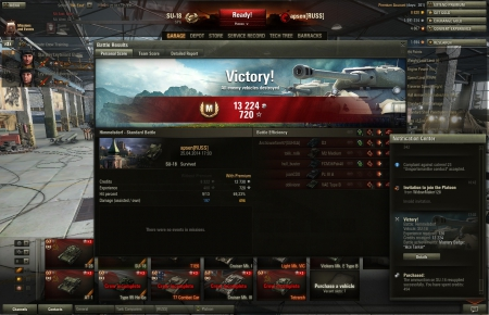 Victory!<br>