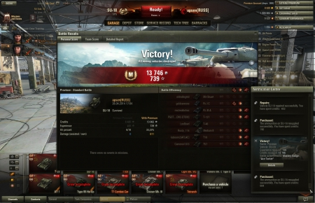 Victory!<br> Battle: Province <br> Vehicle: SU-18<br> Experience received: 739<br> Credits received: 13746<br> Battle achievements: Mastery Badge: Ace Tanker